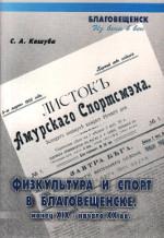 book_2014-05-26_11