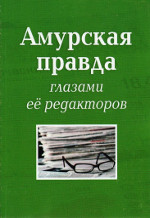 book_2014-05-26_12