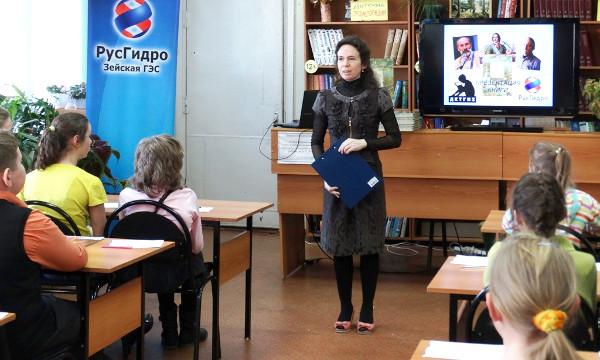 Презентация о книжке библиотеке