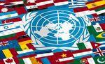 24 октября – Международный день ООН