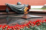 3 декабря – День памяти  Неизвестного солдата – защитника Родины