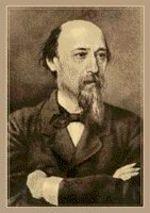 10 декабря – 195 лет со дня рождения Н.А. Некрасова (1823-1878), русского поэта