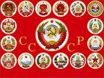 30 декабря – День образования СССР (1922г.)