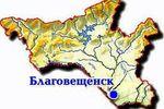 20 декабря – День образования Амурской области (1858г.)