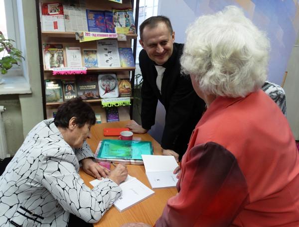 Презентация книги Геннадия Мозолевского