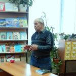 Встреча с автором
