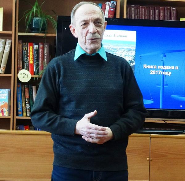 Презентация книги Николая Сачкова Сорок лет в медицине
