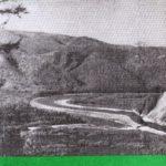 Заповедники Амурской области