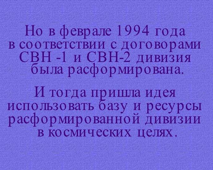 v07_pic07