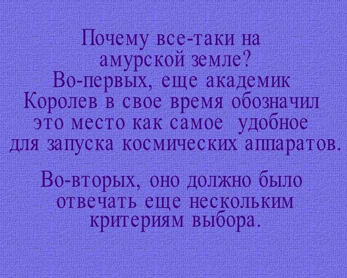 v07_pic08