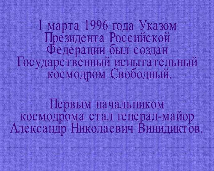 v07_pic09