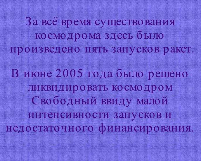 v07_pic13