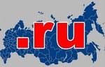 7 апреля – День рождения Рунета (1994)