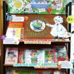 Книжная выставка «Слагаемые здоровья»