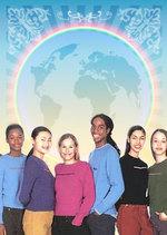 21 мая — Всемирный день культурного разнообразия во имя диалога и развития