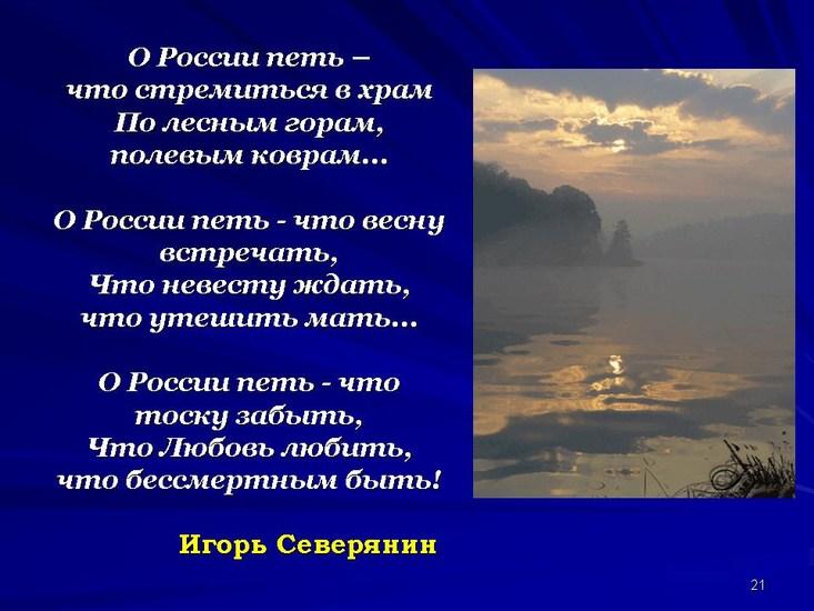 v10_pic21