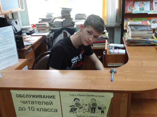 «Читательские шалости» в библиотеке