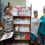 Книжная выставка Я – молодой