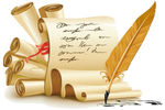 29 июня — 65 лет со дня образования Свободненского литературного объединения им. П. Комарова (1952).