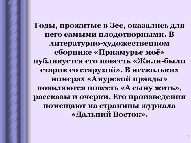 v14_pic07