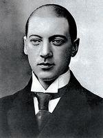 1 октября – 105 лет со дня рождения Л.Н. Гумилёва (1912-1992), российского историка-этнолога, географа, писателя