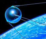 4 октября – 60 лет со дня запуска первого искусственного спутника Земли