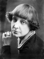 8 октября – 125 лет со дня рождения М.И. Цветаевой (1892-1941), русской поэтессы