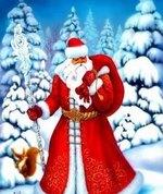 18 ноября – День рождения Деда Мороза.