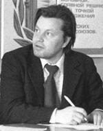 28 января –80 лет со дня рождения В.И. Щербакова, русского писателя–фантаста(1938-2004)