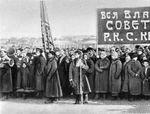 26 (13) января – 100 лет со дня установления Советской власти в Благовещенске (1918)