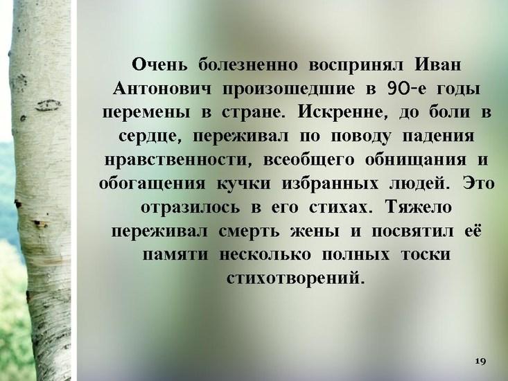 v15_pic19