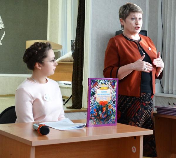 Презентация книги Полины Зеленовой