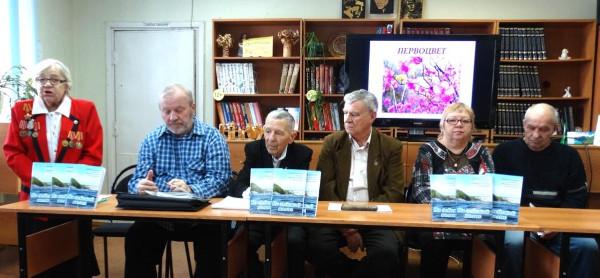 Презентация литературного альманаха «На зейской волне»