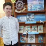 Книжная выставка Навстречу приключениям с капитаном Верном