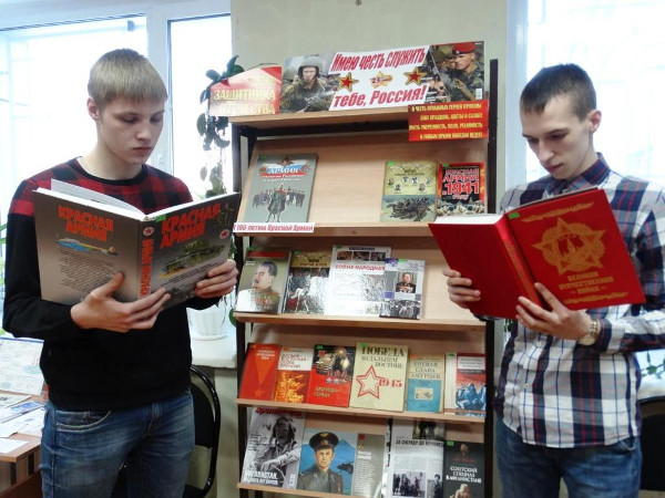 Книжная выставка «Имею честь служить тебе, Россия!»