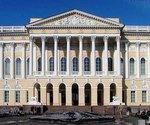 19 марта – 120 лет со дня открытия Государственного Русского музея (1898 г.) в Санкт-Петербурге