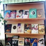 Книжная выставка Гении и их музы