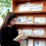 Акция «Читаем Евгения Боратынского»