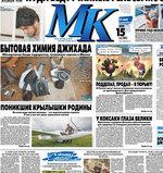 1 марта – 65 лет со дня выхода первого номера общественно-политической и литературной газеты «Амурский комсомолец» (1953)