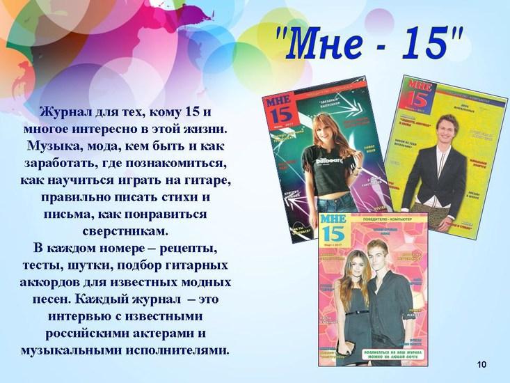 v17_pic10