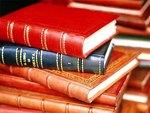 23 апреля – Всемирный день книги и авторского права