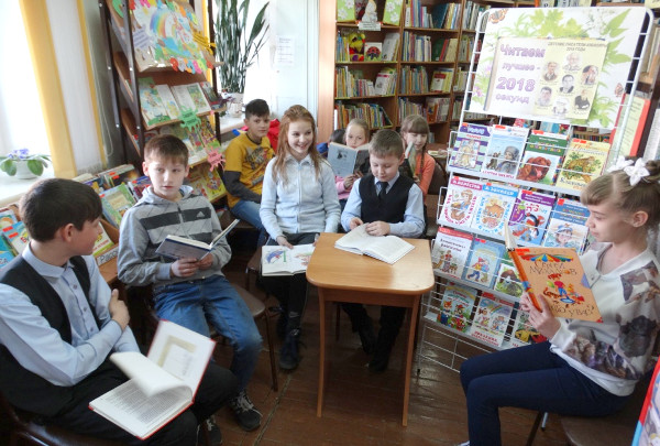 Библиотека приняла участие в областной акции «Читаем лучшее – 2018 секунд»