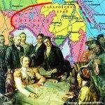 28 (16) мая – 160 лет со дня подписания Айгунского договора (1858)