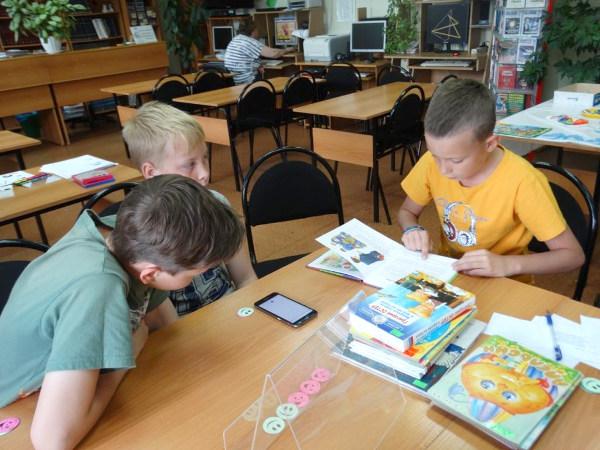 Ощути радость чтения