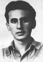 4 июля – 100 лет со дня рождения Павла Давыдовича Когана (1918-1942), российского поэта