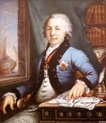 14 июля – 275 лет со дня рождения Гаврила Романовича Державина (1743-1816), русского поэта