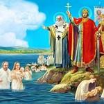 28 июля – День Крещения Руси. Памятная дата России