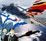 29 июля – День Военно-Морского флота. (Отмечается в последнее воскресенье июля с 1939 г.)