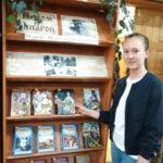 Книжная выставка Пером и шпагой
