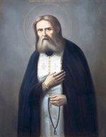 1 августа – День памяти Преподобного Серафима Саровского.